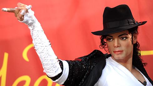 Майкл Джексон в Музее