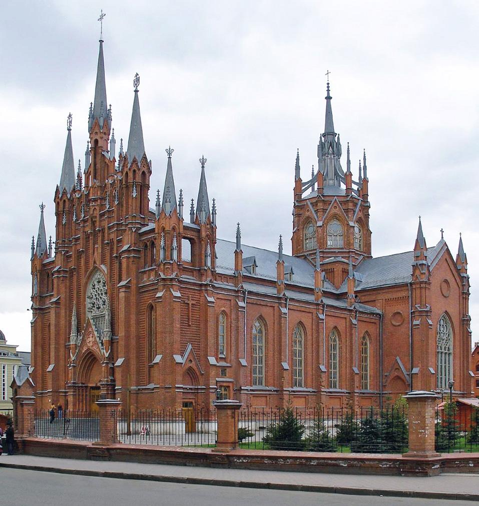 Католический собор Девы Марии