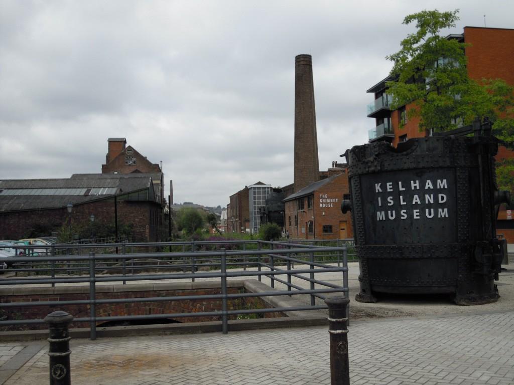 Промышленный музей