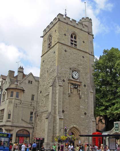 Башня Карфакс