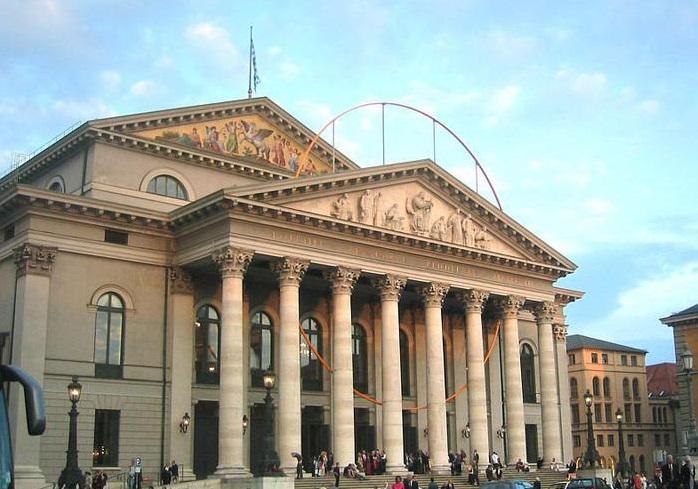 Королевский театр оперы