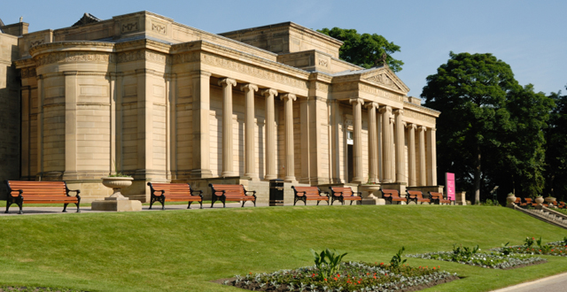 Музей Вестон Парк
