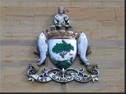 Герб города Глазго