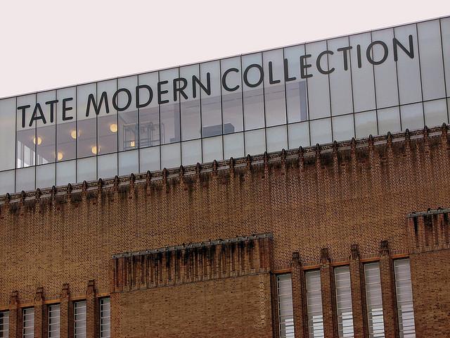 Здание галереи Тейт Модерн